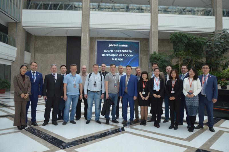 Презентация Jereh оборудования ГРП с электроприводом в Яньтае