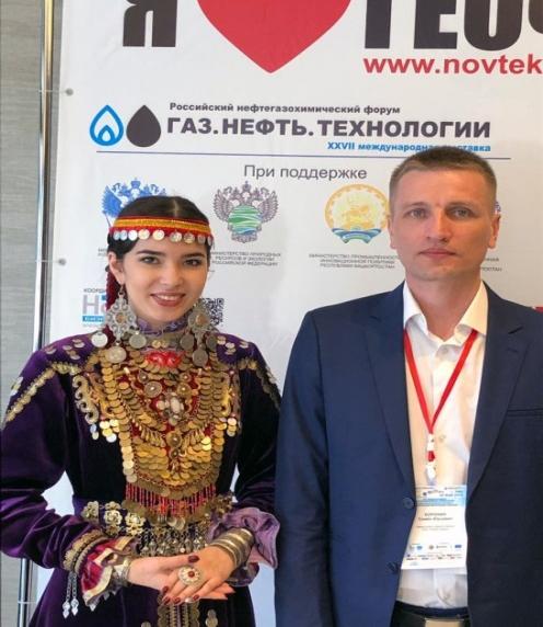 Международная научно-практическая конференция «Новая геофизическая техника и технологии для нефтегазовых компаний», Уфа, Россия