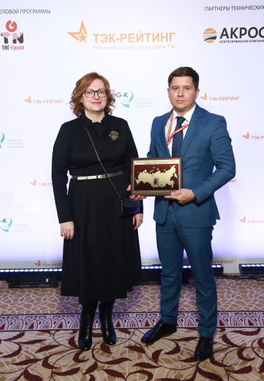 "14th annual conference ""Oil and Gas Service in Russia"" (Neftegazservis-2019), Moscow"